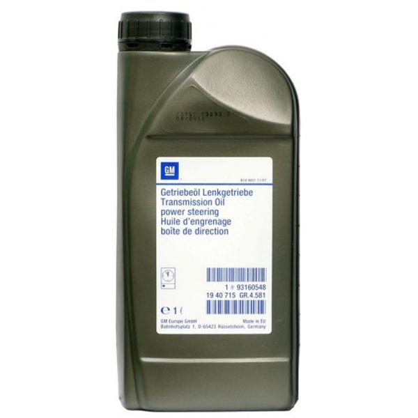 GM 1940715 жидкость электрогидроусилителя