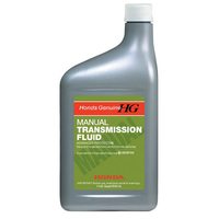 Моторное масло Honda MTF (08798-9031)