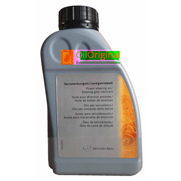 жидкость для гидроусилителя руля для мерседеса по vin