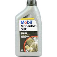 Моторное масло Mobil Mobilube 1 SHC 75W-90