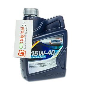 Моторное масло Pennasol Super Dynamic 15W-40