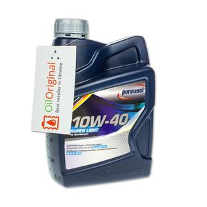 Моторное масло Pennasol Super Light 10W-40