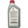 Toyota Gear Oil LV 75W MT (EU) 08885-81001