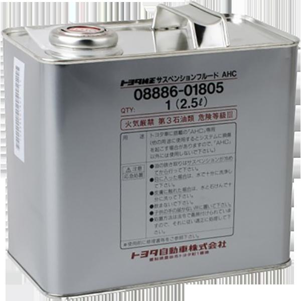 Toyota Suspention Fluid AHC